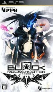 BRS game cover