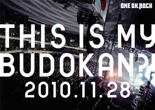 File:This Is My Budokan 2010 11 28 cover.jpg