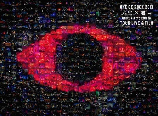 File:ONE OK ROCK 2013 Jinsei x Boku = Tour Live & Film cover.jpg
