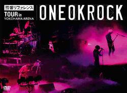 Zankyo Reference Tour in Yokohama Arena cover