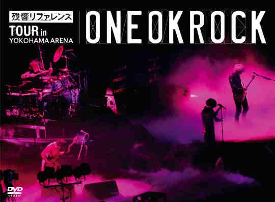 File:Zankyo Reference Tour in Yokohama Arena cover.jpg
