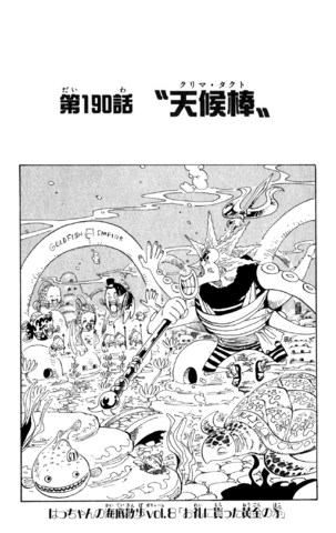 File:Chapter 190.png