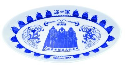 File:IchibanKuji12E1.png