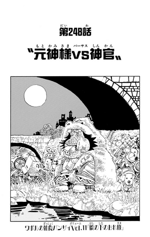 File:Chapter 248.png