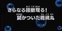 Episode 403