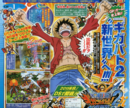 One Piece Gigant Battle 2 First Scan.png