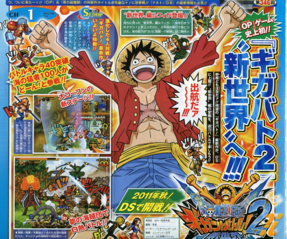 File:One Piece Gigant Battle 2 First Scan.png