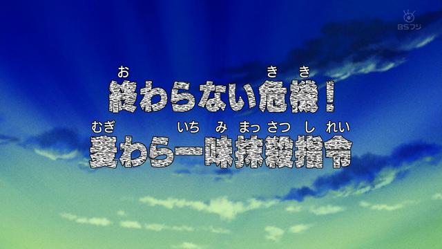 File:Episode 375.png
