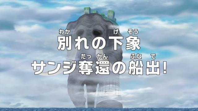 File:Episode 776.png