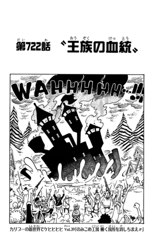 File:Chapter 722.png