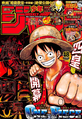 Shonen Jump 2016 Issue 18.png