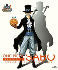 Episode of Sabo Regular BD