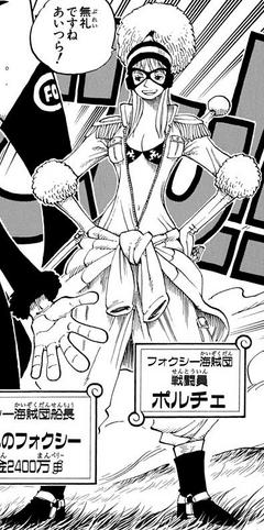 File:Porche Manga Infobox.png
