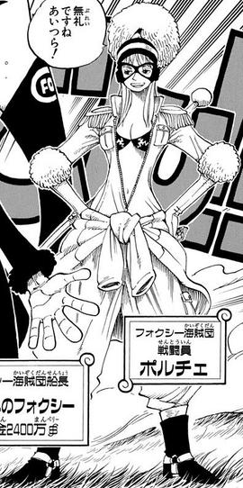 Porche Manga Infobox