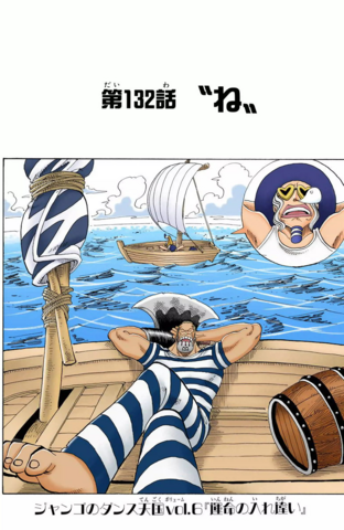 File:Chapter 132 Colored.png