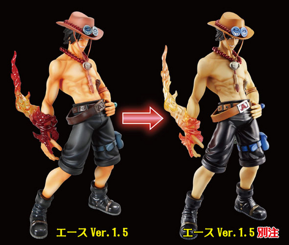 File:POPLimited-Ace1.5-Comparison.png