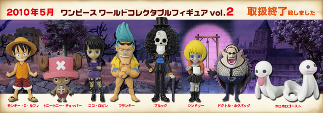 File:One Piece World Collectable Figure One Piece Volume 2.png