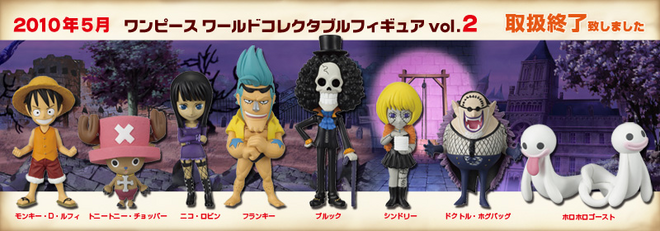 One Piece World Collectable Figure One Piece Volume 2