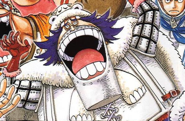 File:Wapol Original Manga Color Scheme.png
