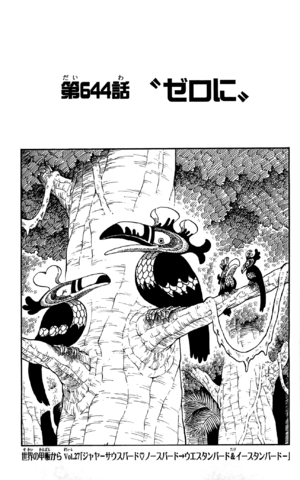 File:Chapter 644.png