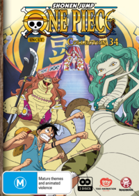 Madman Entertainment Collection 34