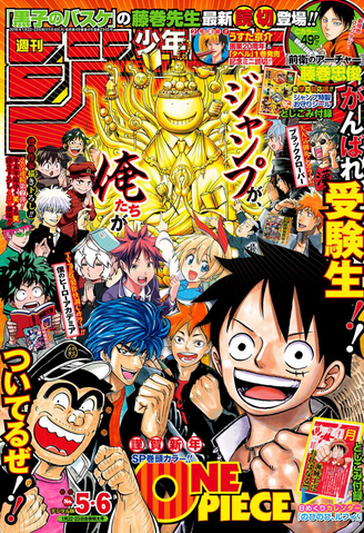 File:Shonen Jump 2016 Issue 5-6.png.png