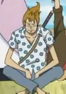 File:Mizuta Madaisuki Full Body.png