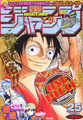 Shonen Jump 2004 Issue 25.png