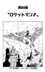 Chapter 365.png