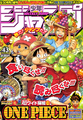 Shonen Jump 2005 Issue 43.png