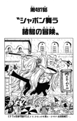 Chapter 497.png