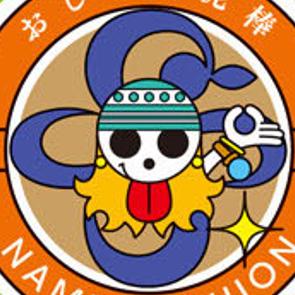 File:Nami PJR (PoT) OPM.png