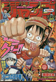 Shonen Jump 2002 Issue 22-23.png