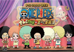 DVD S09 Piece Mugiwara Theatre