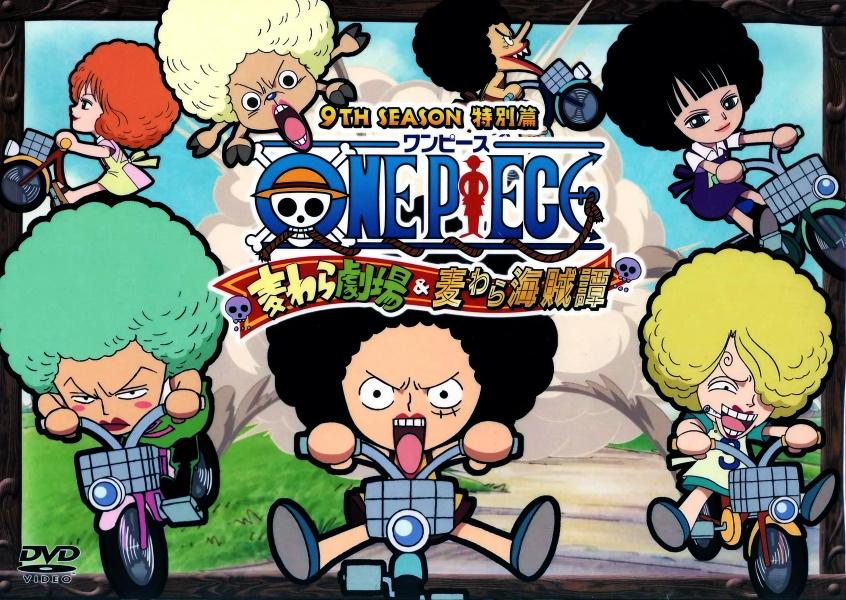 File:DVD S09 Piece Mugiwara Theatre.png