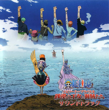 Movie 8 OST - Episode of Alabasta: Sabaku no Oujo to Kaizoku-tachi