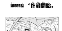 Chapter 669