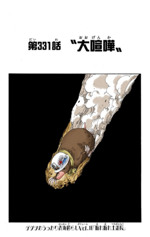 File:Chapter 331 Colored.png