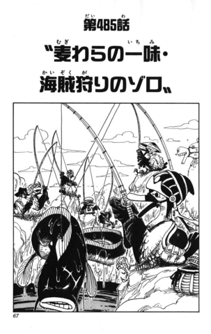File:Chapter 485.png