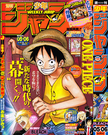 Shonen Jump 2010 Issue 05-06