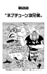 Chapter 626