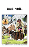 Chapter 682 Colored