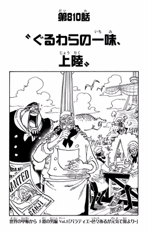 File:Chapter 810.png