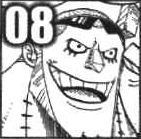SBS69 Franky Profile.png