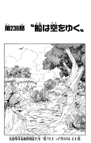 File:Chapter 236.png