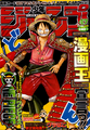 Shonen Jump 2006 Issue 47.png