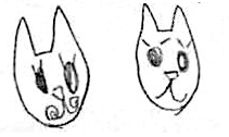 File:SBS72 4 Cats.png