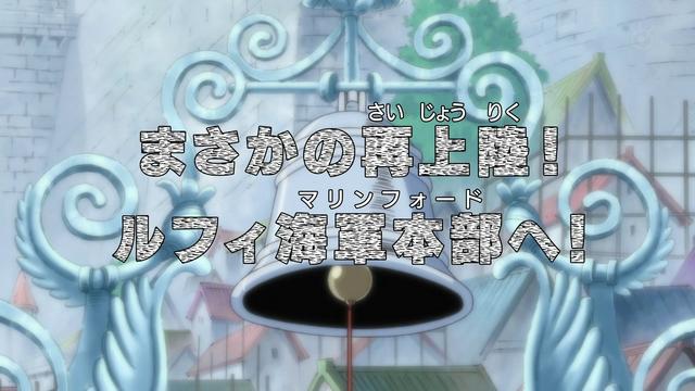 File:Episode 511.png