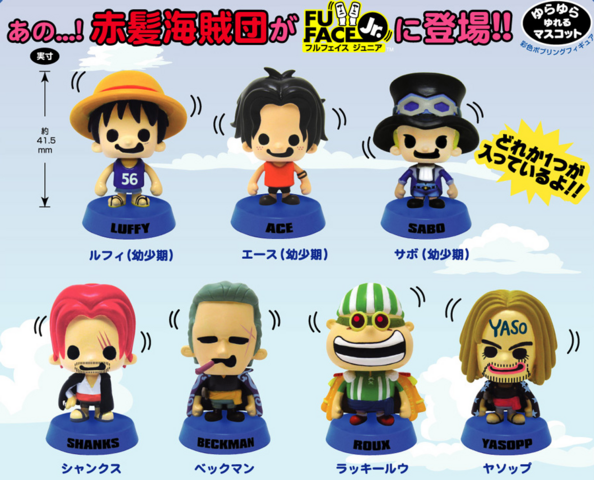 File:One Piece x Panson Works Full Face Jr. Vol.7.png