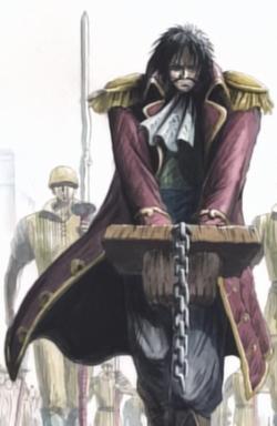 Gol D. Roger inaczej też zwany Złoty Roger były Król Piratów